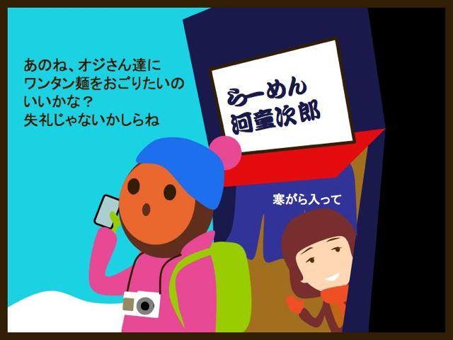 b0232704_130634.jpg
