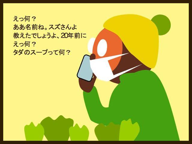b0232704_130760.jpg