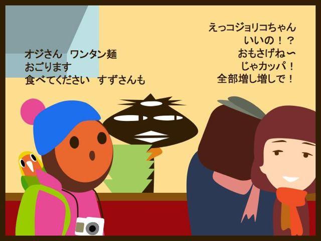 b0232704_1311049.jpg