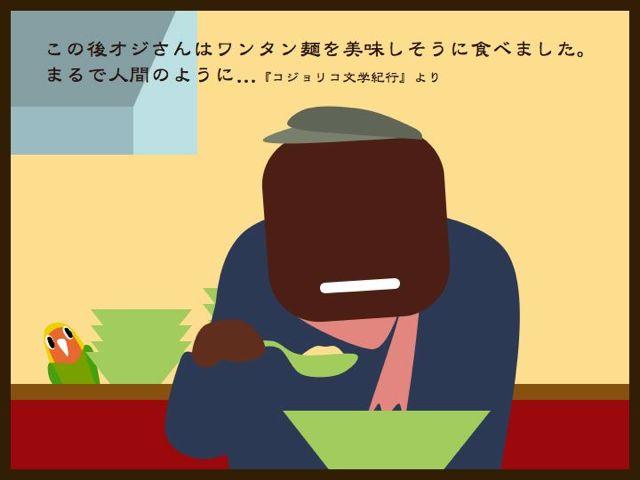 b0232704_1311514.jpg