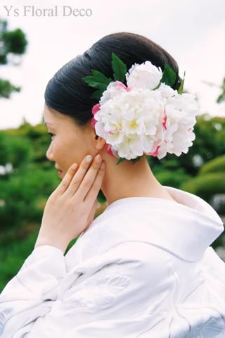 和装に合わせるヘッドドレス 白いシャクヤクをたっぷりと_b0113510_16315084.jpg