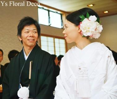 和装に合わせるヘッドドレス 白いシャクヤクをたっぷりと_b0113510_16322019.jpg