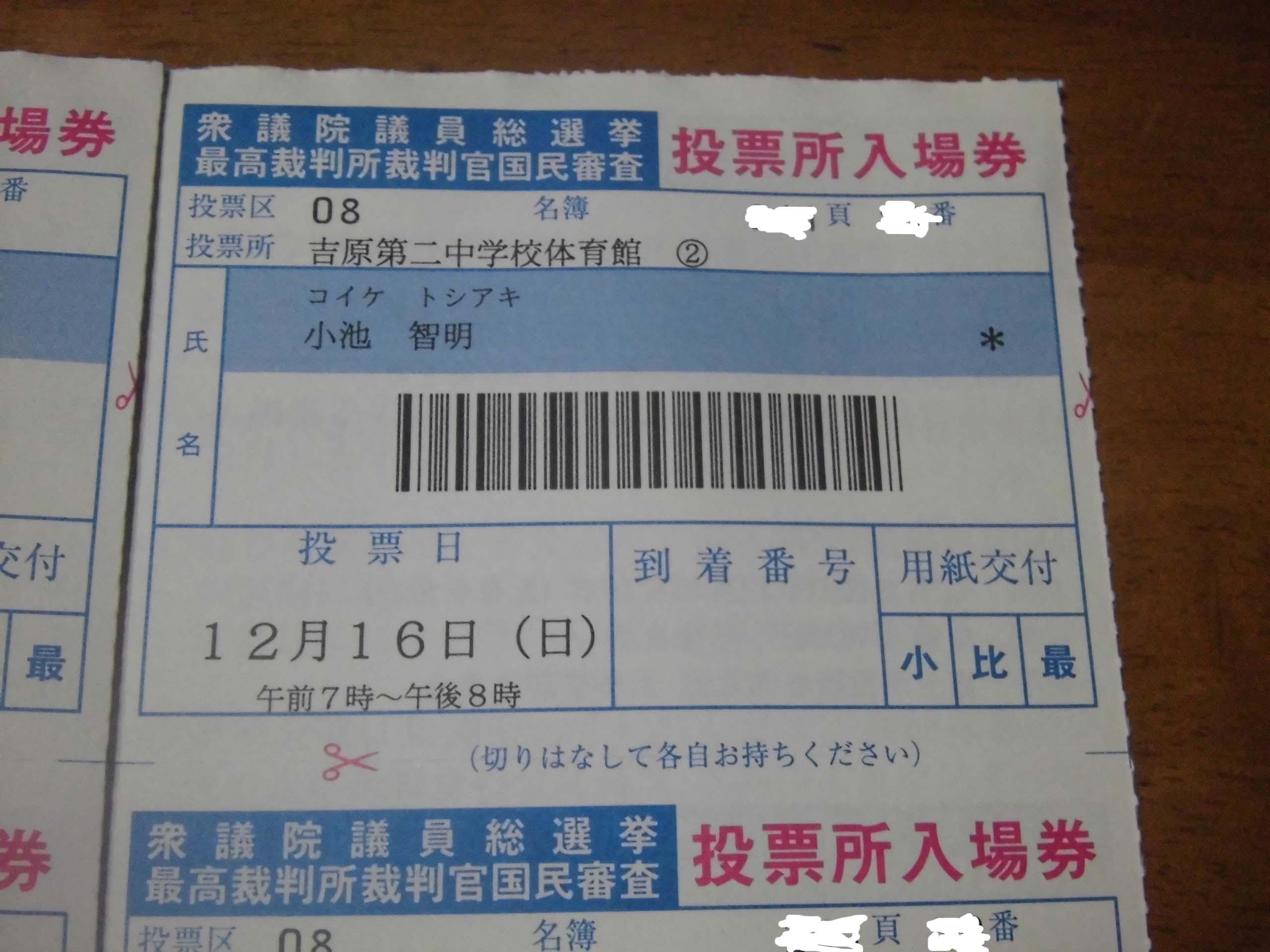 f0141310_7481813.jpg