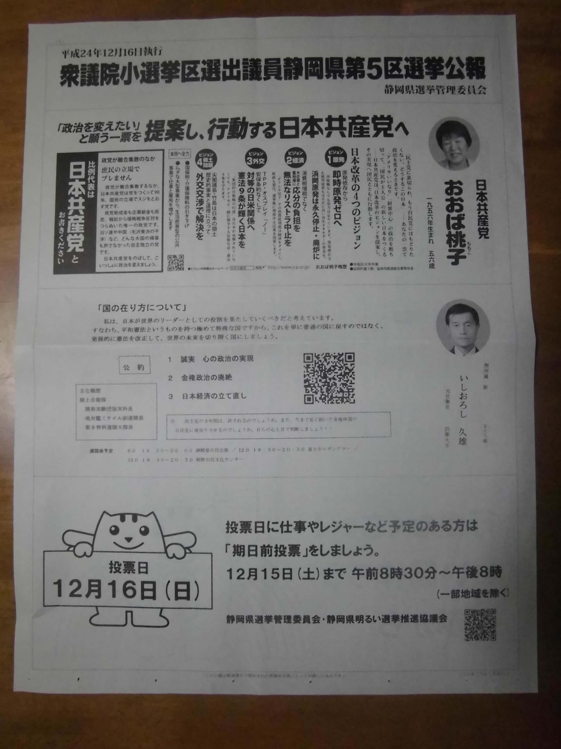 f0141310_7484380.jpg