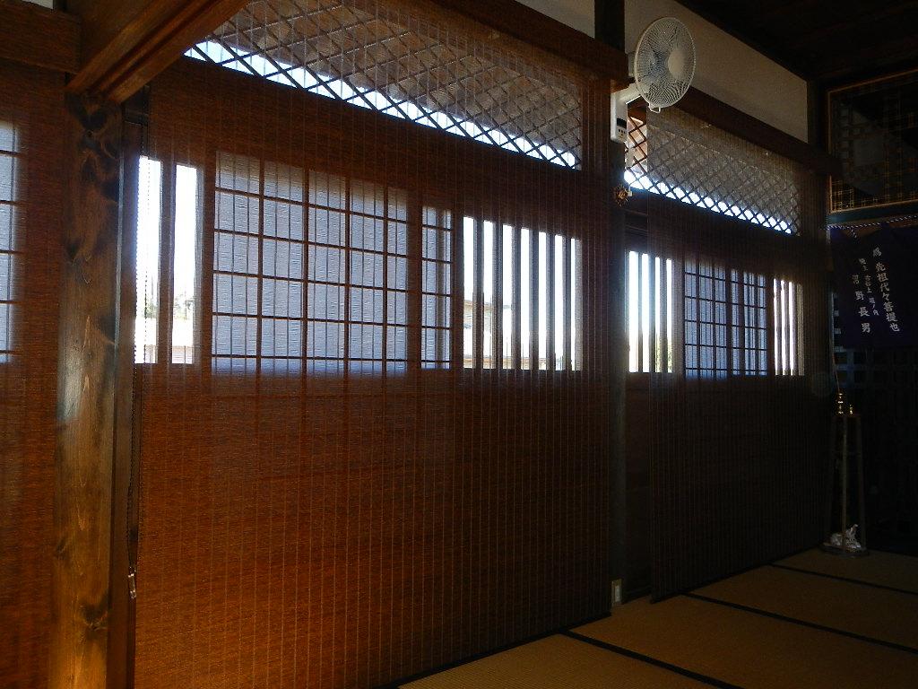 竹すだれ_e0243413_17451321.jpg