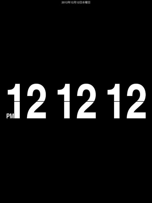 1秒間のシャッターチャンス_c0025115_12265289.jpg