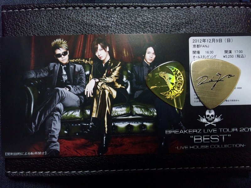12/09 BREAKERZ LIVE HOUSE TOUR 2012 京都FANJ_d0187917_191241.jpg
