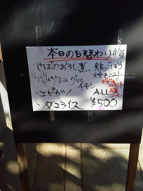 新規オープン!! 【蔵前四丁目カフェ】 追記あり_e0219520_1425444.jpg