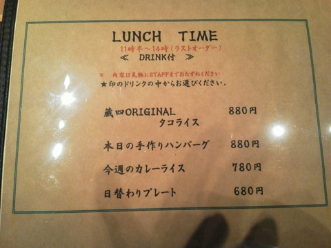 新規オープン!! 【蔵前四丁目カフェ】 追記あり_e0219520_1462728.jpg