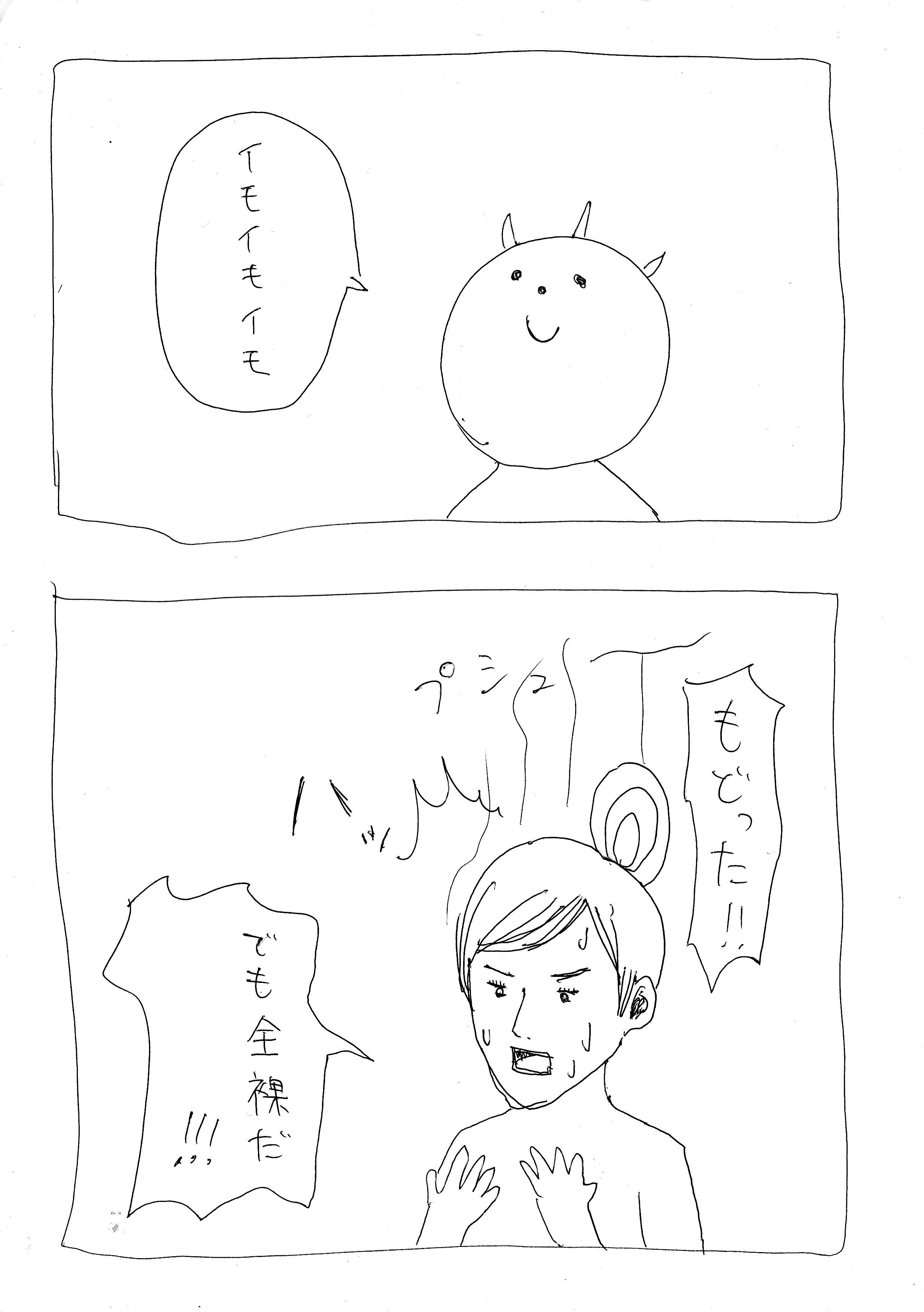 a0044822_1161912.jpg