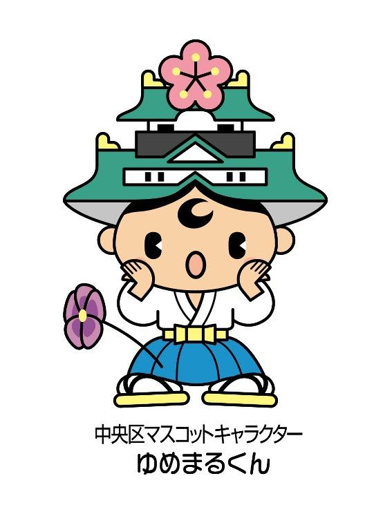 弾丸 大阪出張_f0191324_922349.jpg