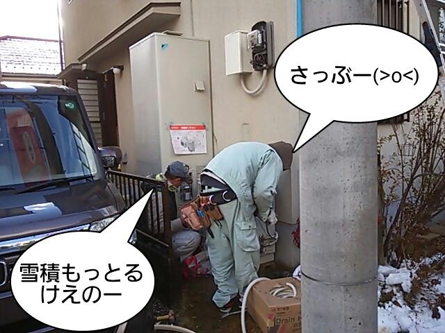 S様邸オール電化工事_d0125228_18133723.jpg