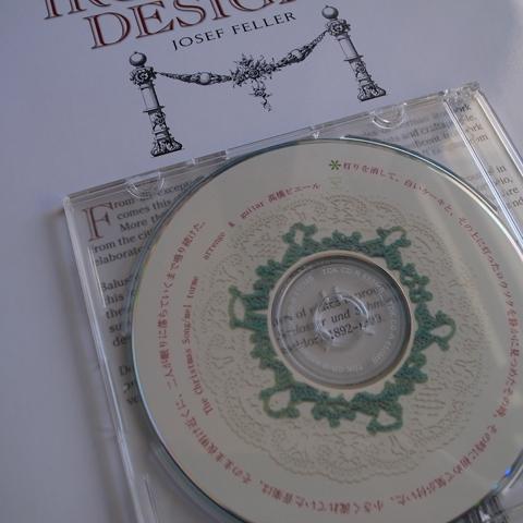 The Christmas Song / 高橋ピエール_e0131432_10332525.jpg