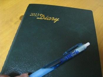 来年の日記帳_c0134734_152434.jpg