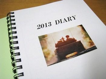 来年の日記帳_c0134734_172121.jpg