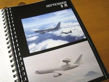 来年の日記帳_c0134734_182081.jpg