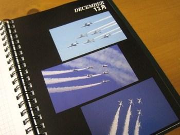 来年の日記帳_c0134734_182946.jpg