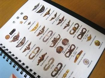 来年の日記帳_c0134734_191949.jpg