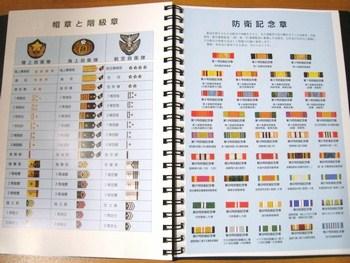 来年の日記帳_c0134734_19276.jpg