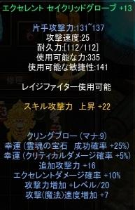 b0184437_1361485.jpg