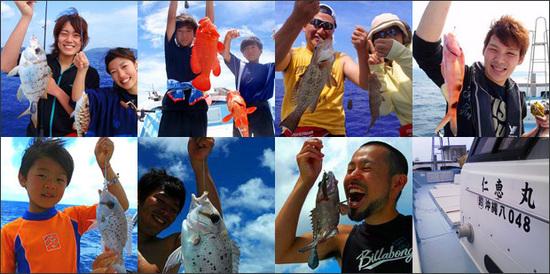 年末年始は石垣の海で、ゆるゆるの釣りはいかが??【カジキ・マグロトローリング】_f0009039_13302720.jpg