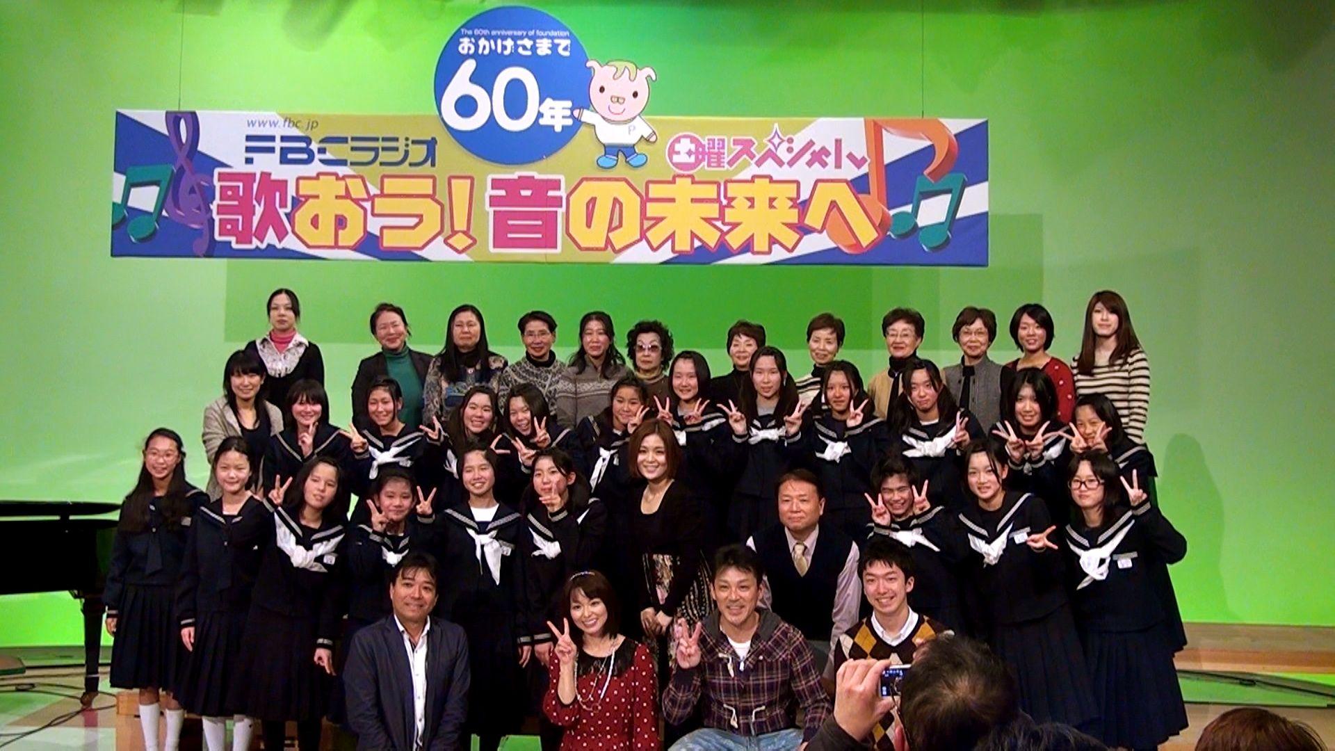 福井放送60周年記念曲「音の未来へ」合唱_a0271541_0441071.jpg