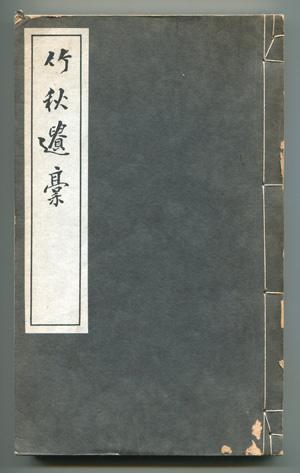 b0081843_2003441.jpg