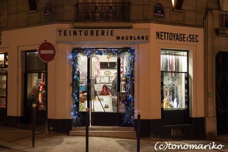 パリの街角イルミネーション_c0024345_4484968.jpg