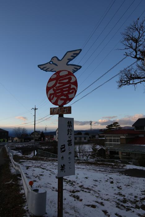 【Nagano Snapshot】 原村1 混沌こそ我が墓碑銘_c0035245_328430.jpg