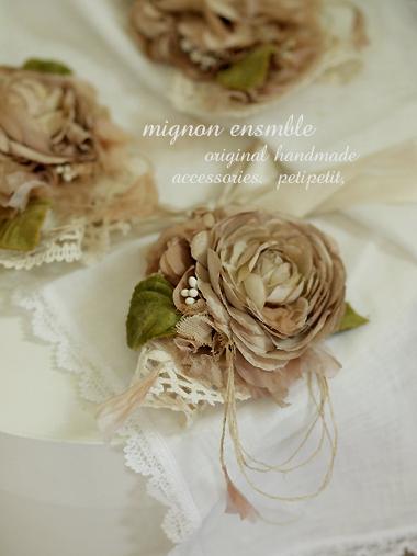 ネットショップ 『Mignon ensemble』_e0172847_191326.jpg