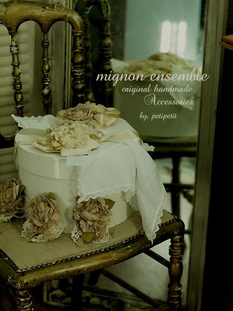 ネットショップ 『Mignon ensemble』_e0172847_19544234.jpg