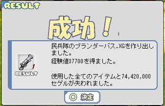b0062457_23181118.jpg