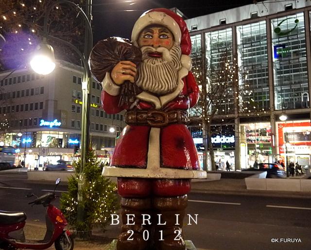 ベルリン その1 到着の夜 クリスマスマーケットへ♪_a0092659_1114223.jpg