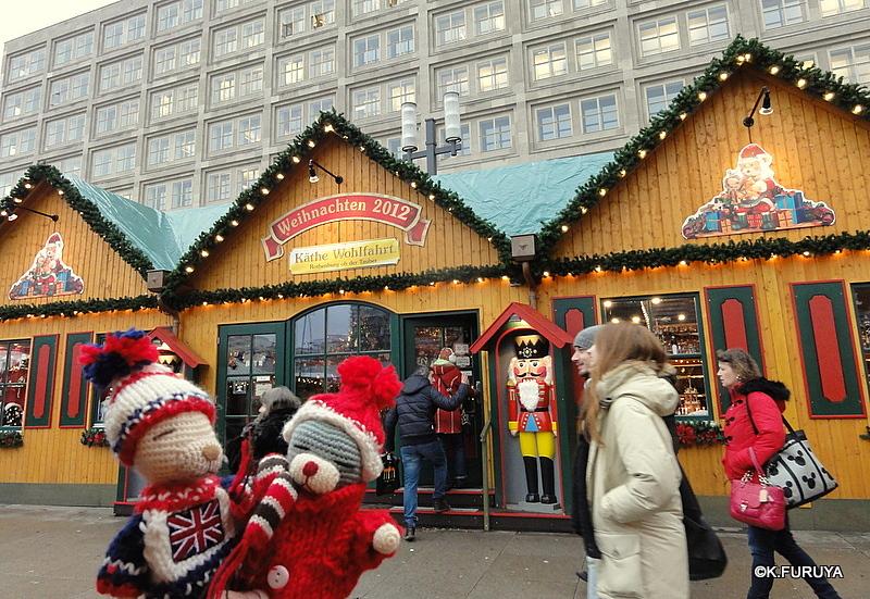ベルリン その1 到着の夜 クリスマスマーケットへ♪_a0092659_1244764.jpg