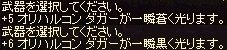 a0201367_22424626.jpg