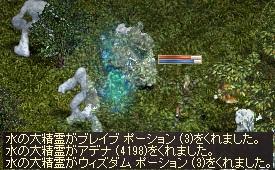 a0201367_232466.jpg