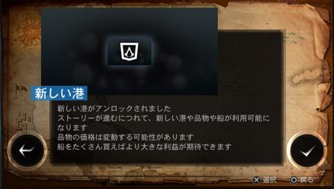 a0064369_1123932.jpg