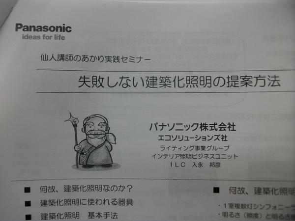f0007784_20215116.jpg