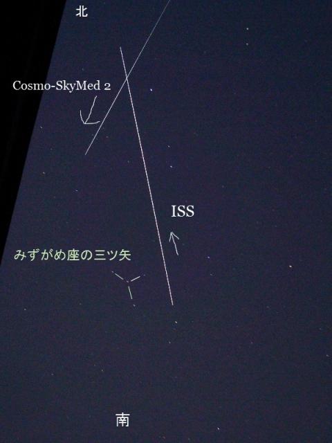 ISSと、これ何の人工衛星?_f0079085_22191433.jpg