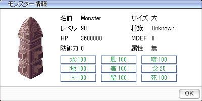 f0149798_2133993.jpg