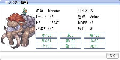 f0149798_2244644.jpg