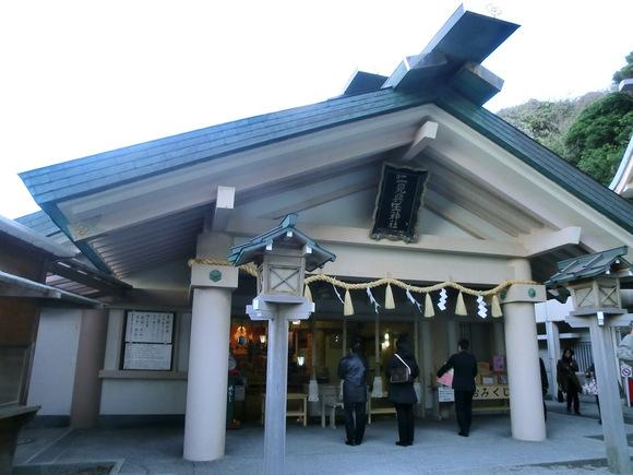 伊勢神宮 新穀感謝祭 ①_c0125702_061362.jpg