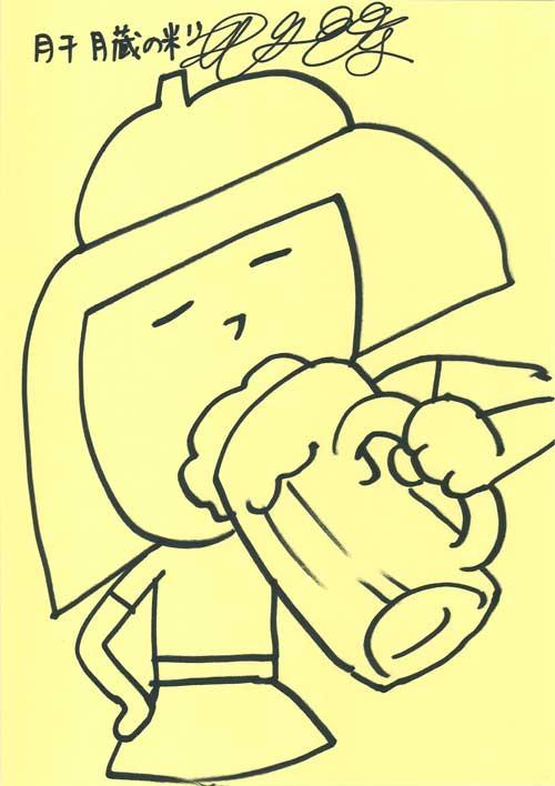 UST放送「お絵描き先輩」で描いた絵_01_d0151007_4303763.jpg