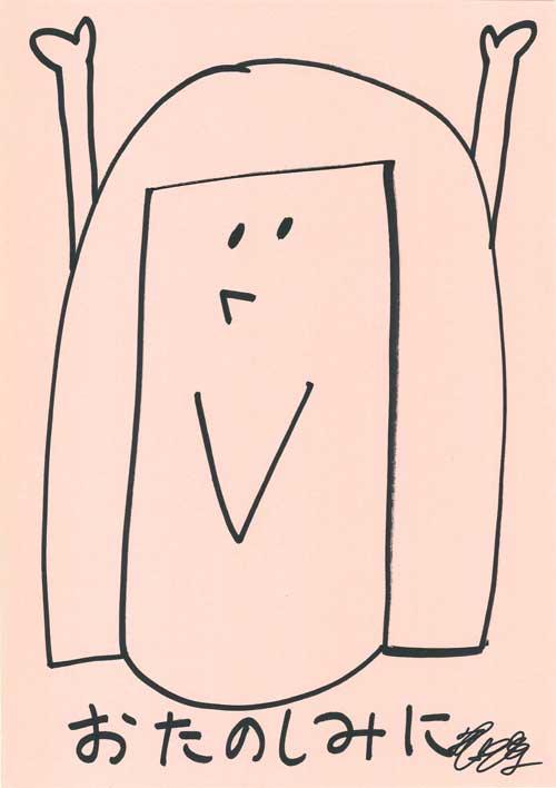 UST放送「お絵描き先輩」で描いた絵_03_d0151007_4422679.jpg