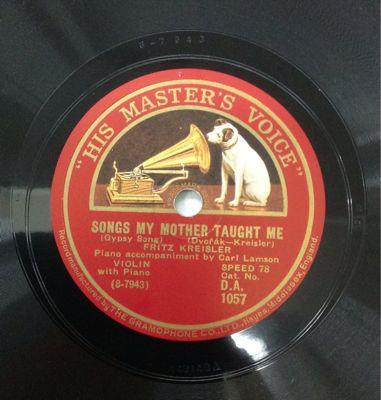 SPレコード新着情報_a0047010_19465449.jpg