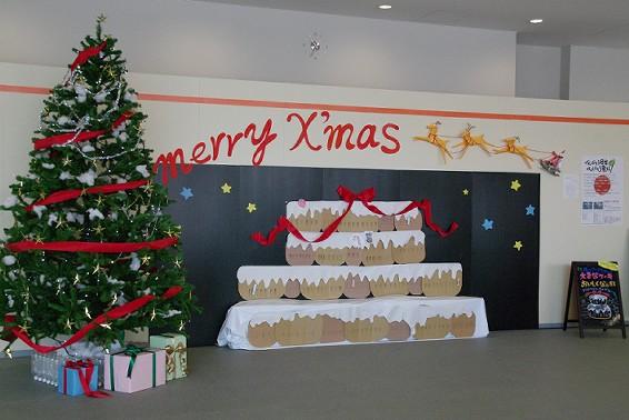【つくろう!クリスマスカード 週末開催中!】_e0235911_1815810.jpg