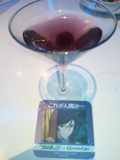 ガンダムカフェ、00フェア2012前半戦!_e0057018_4404586.jpg