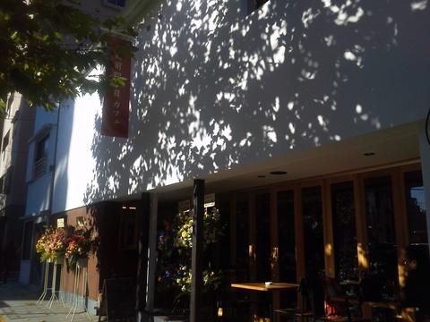 昨日の今日で再訪@蔵前四丁目カフェ_e0219520_136596.jpg