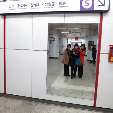 韓国の冬――寒いから温かい旅_d0046025_2336430.jpg