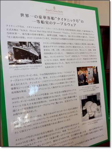 横浜・イギリス館にて・・・#2_c0079828_1253523.jpg